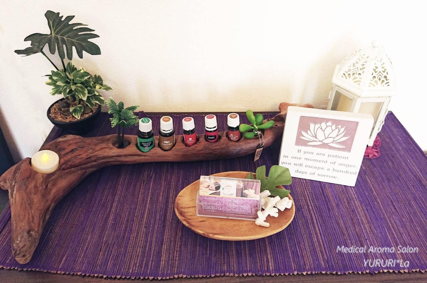 Medical Aroma Salon YURURI*La (2)